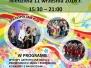 Festyn parafialny 2016-09-11